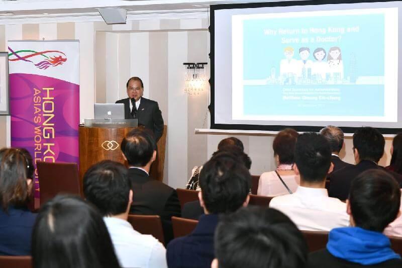 Overseas Doctors in Hong Kong